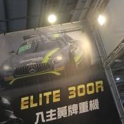 宏佳騰機車烏日車展 背板打光LED燈