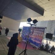 2020台灣燈會產業讚聲燈區 宣傳記者會活動 主題背板Truss打光用燈光祖 出租搭設