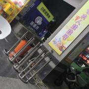 賀夾人娃娃屋 夾娃娃機店開幕活動 紅龍伸縮圍欄出租 (5)