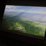 喬立建設 看見台灣 300吋投影設備