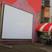喬立建設 看見台灣 300吋投影設備 (2)