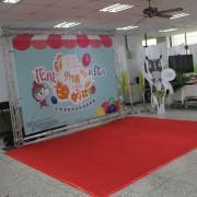外埔新食尚 在地食材發表會 表演區紅地毯鋪設 (2)