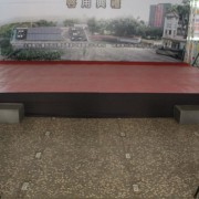 太陽能啟用典禮 舞台面紅地毯鋪設