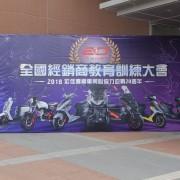 宏佳騰機車 南山人壽教育中心 全國經銷商教育訓練大會 主題背板Truss搭設 (38)