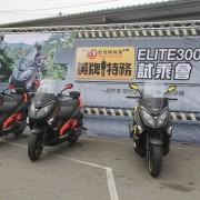 宏佳騰ELITE300R 重機試乘會 主題背板Truss 搭設 (6)