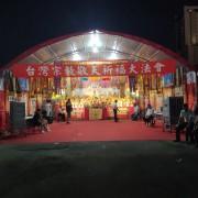 宗教聯盟黨 敬天祈福大法會 造勢活動 接龍帳 出租搭設 (2)