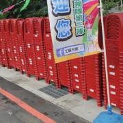 眷村文物館鄉里活動 紅色塑膠椅出租運送 (1)