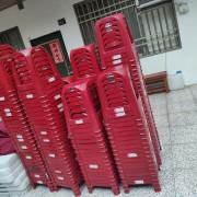 社區區分所有權人大會 紅色塑膠椅出租運送 (2)