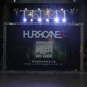 颶風舞蹈水利大樓跨年活動 燈光音響主題背板