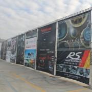 EMMA汽車多媒體亞洲總決賽 台灣站 連ㄇTruss