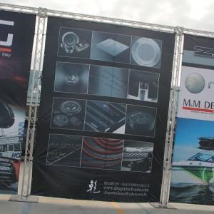 EMMA汽車多媒體亞洲總決賽 台灣站 主題帆布