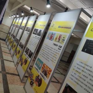 2019 台中長照服務活動 展板 展櫃 出租搭設 支援意林公關 (4)