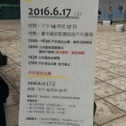 國家歌劇院-城市美學日-x展架 海報架-出租運送