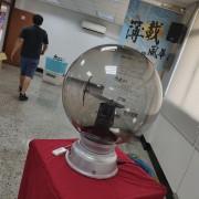 豐原地政檔案展 3D啟動球 出租運送 (2)