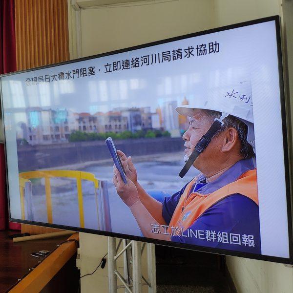 水患自主防災社區 區域聯防演練 80吋液晶電視 出租搭設 (4)
