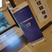 宏佳騰機車 2019 全國經銷商教育研修 X展架 輸出製作 (2)