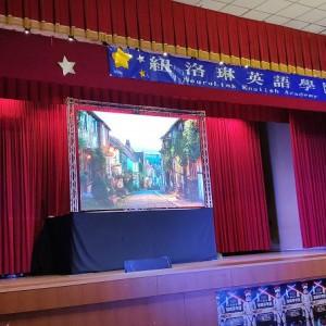 紐洛琳英語學院 聖誕英文劇場 音響搭設 LED電視牆 (9)