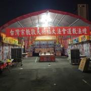 宗教聯盟黨 敬天祈福大法會 神壇帳篷區 水冷扇出租 (8)