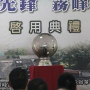 太陽能 啟用典禮3D電光球 出租運送 (2)