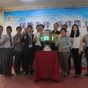 霧峰農工太陽能 啟用典禮3D電光球 出租運送
