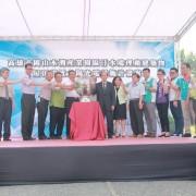 高雄市岡山本洲產業園區 太陽光電設施計畫案 3D開幕球 出租運送