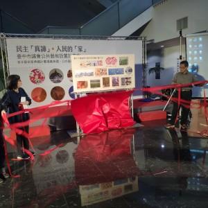 台中市議會 公共藝術設置計畫案 記者會 揭幕牌 Truss 紅布幕 珍珠背板 出租搭設 (3)